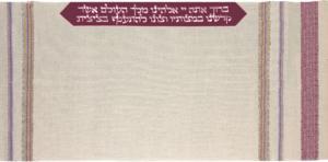 pg-156